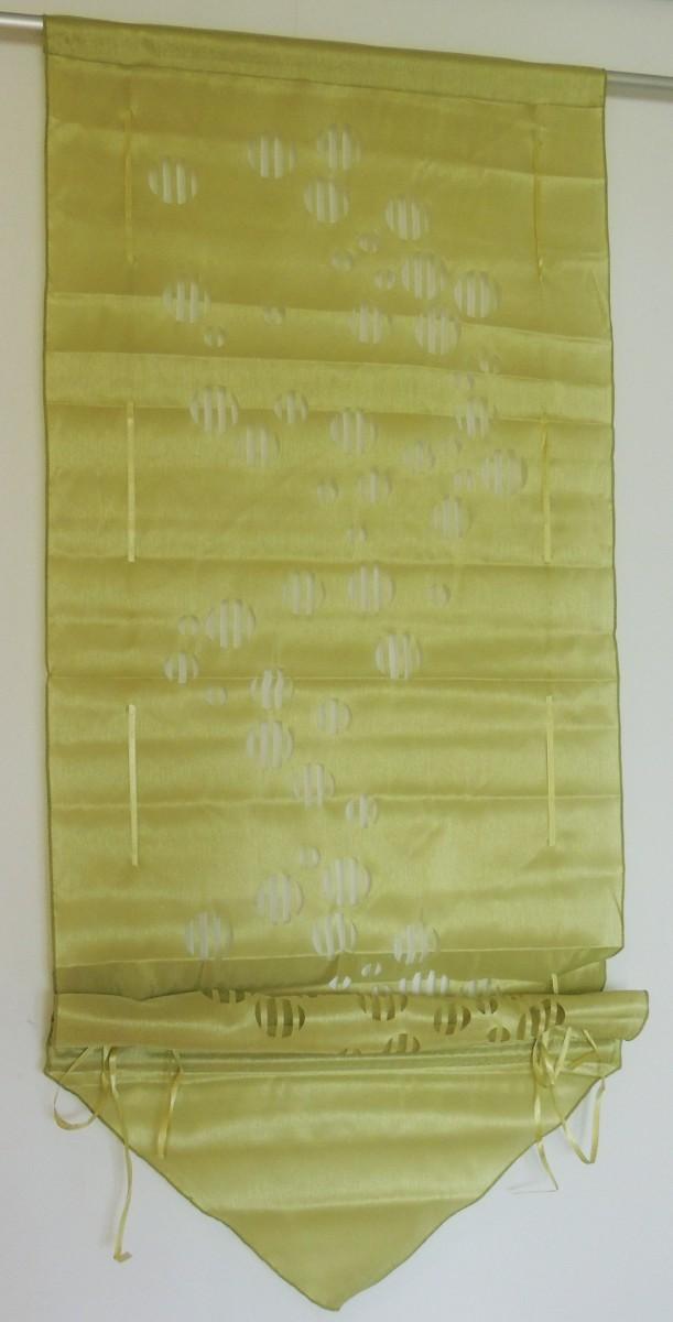 kleinfenster gardine in gr n mit stanzmuster 60 x 160 linsengericht. Black Bedroom Furniture Sets. Home Design Ideas